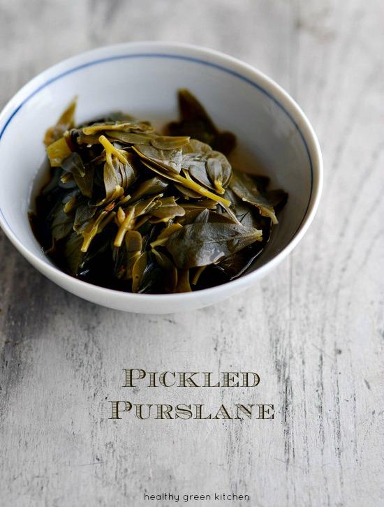 pickled purslane 1_text