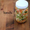 spicykimchi1_text